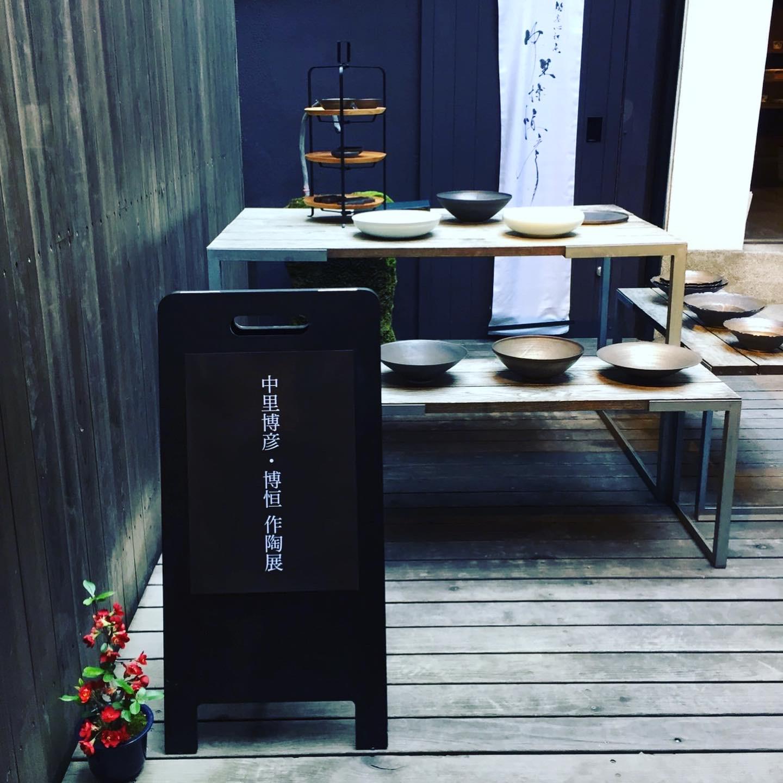 <p>こんばんは。 3月26日から28日の3日間、kaicocafeの蔵スペースにて 中里博彦さん、博恒さんによる作陶展を開催中です! 繊細な筆遣いから生み出された色鮮やかな作品から おうちでのカフェタイムやワンプレートのお料理にも使えそうな シンプルかつ上品なものまで、たくさん展示されています…✨ 26日、27日はご予約の方のみのご案内でしたが 明日の3月28日(日)最終日は […]</p>