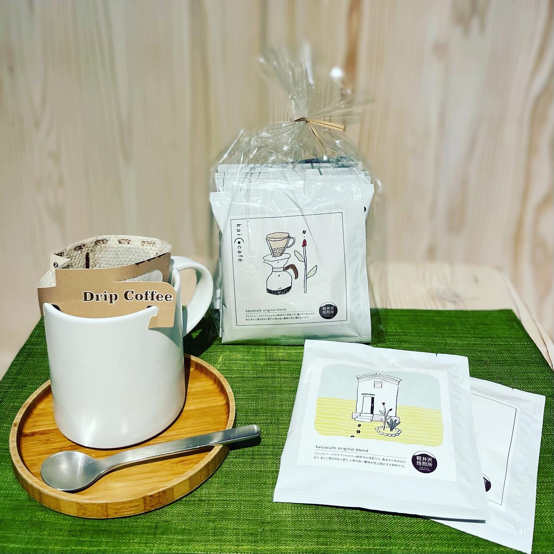 <p>kaicoオリジナルブレンドのドリップバッグの パッケージが可愛らしく変わりました✨               パッケージのデザインは kaicocafeの店内の設計やオリジナル商品のkaicoなどの デザインを手が […]</p>