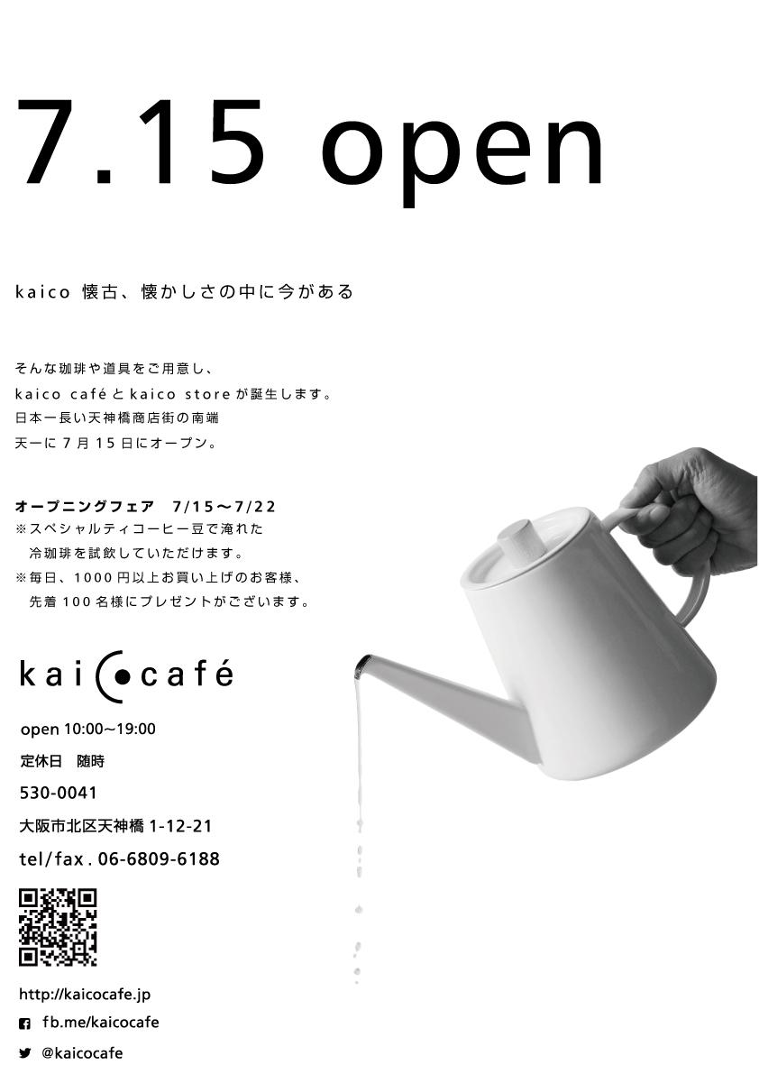 openポスター